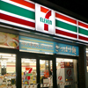 A Picture of a 7-11 Store